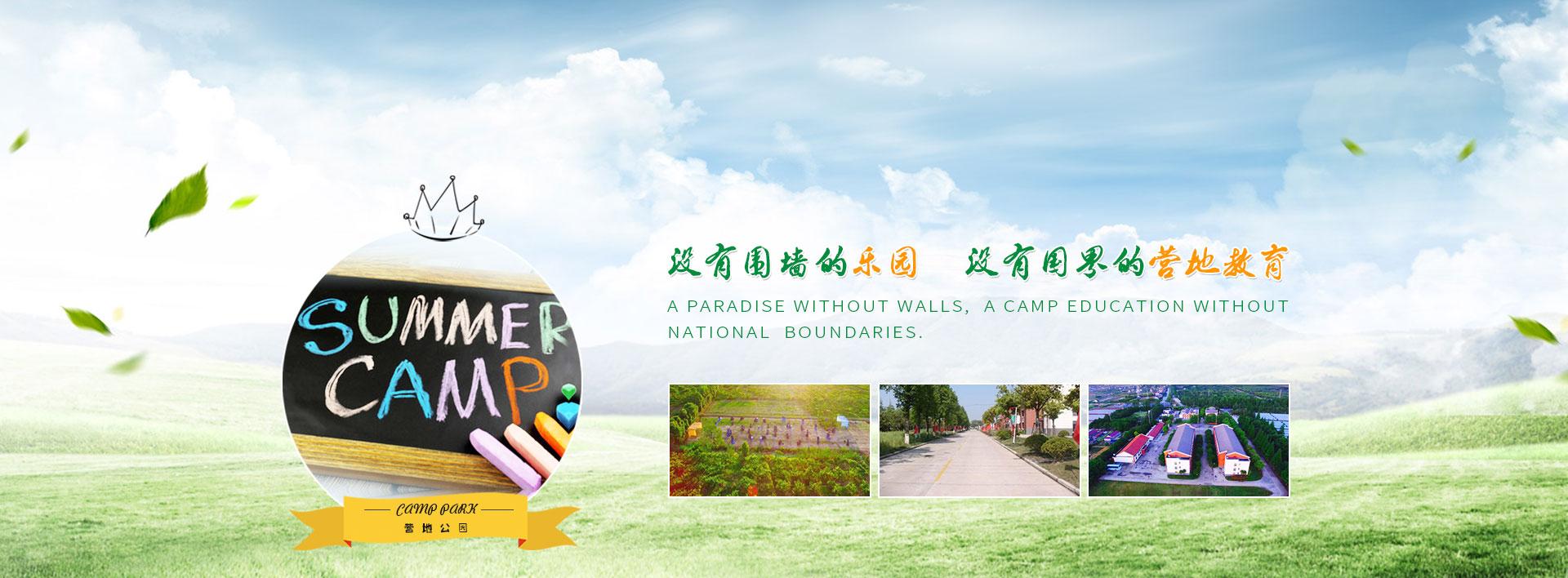 上海六元文化发展有限公司