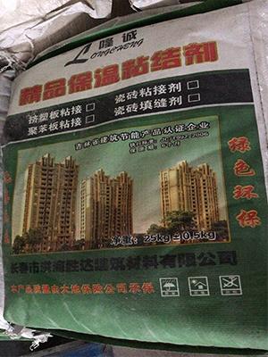 南关区苯板胶零售价格 长春市焱强商贸供应