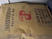 农安厂家苯板胶周边配送 长春市焱强商贸供应
