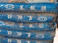农安县焱强苯板胶 长春市焱强商贸供应