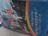 吉林省 砂浆王 长春市焱强商贸供应