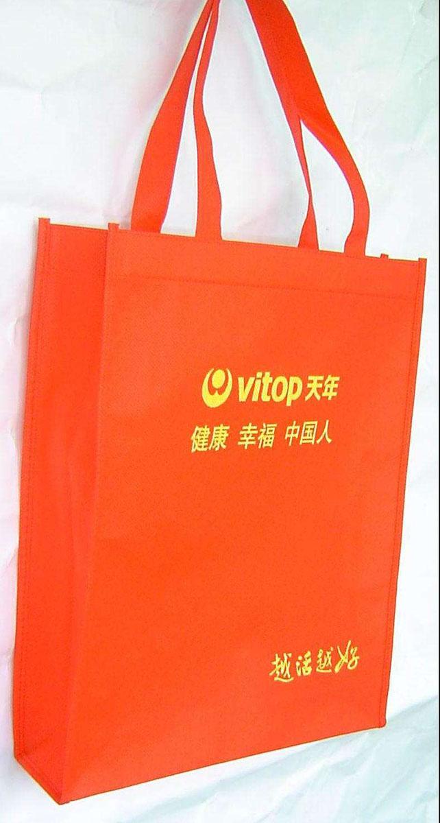河南手提无纺布袋 欢迎咨询 南阳市欧诺塑料彩印厂家