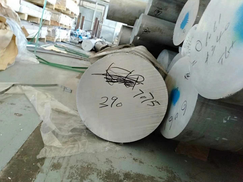山东进口7A05铝棒 上海韵贤金属制品供应