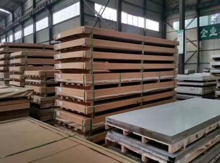 河南正品7005铝板 上海韵贤金属制品供应
