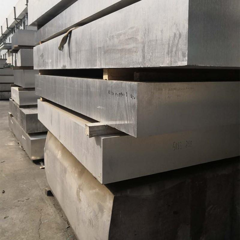 吉林正品7005鋁板 上海韻賢金屬制品供應
