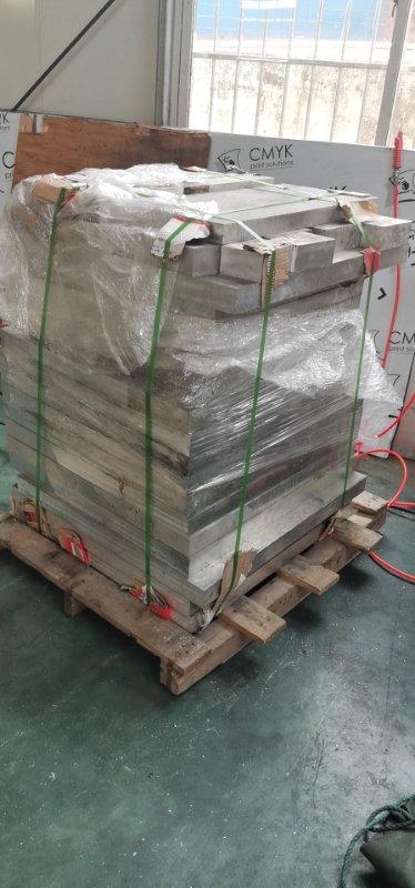 浙江7A03鋁板廠家供應 上海韻賢金屬制品供應