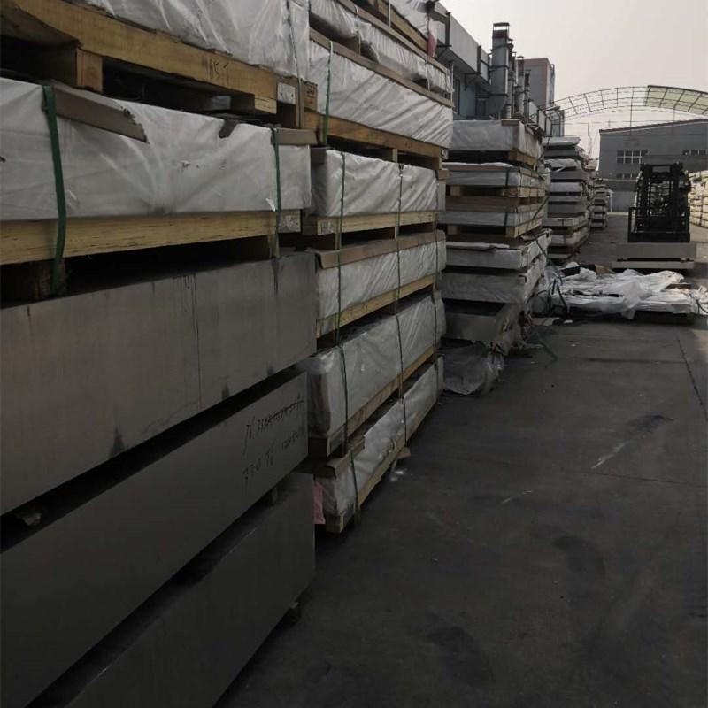青海3A21鋁板貨源充足 上海韻賢金屬制品供應