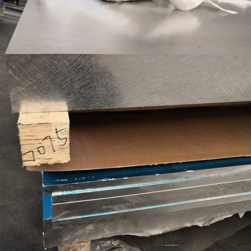 河南7A05铝板制造厂家