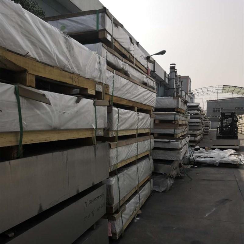 云南上海韵贤金属厂家直销6061铝板铝棒5086铝板