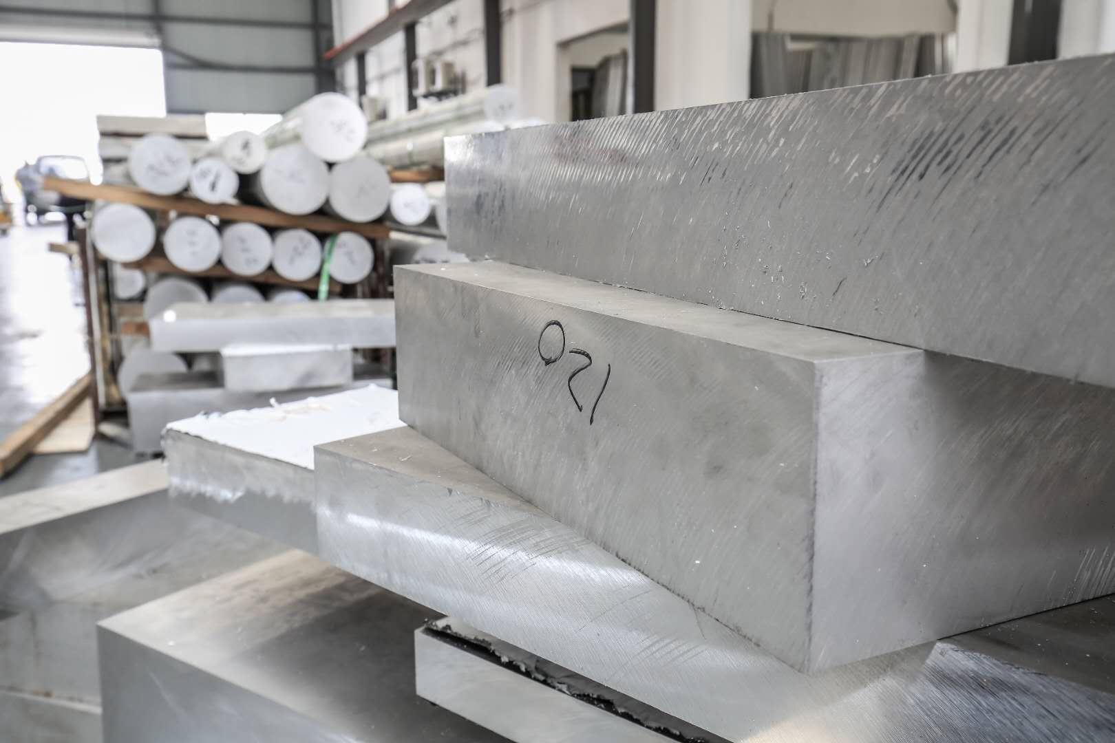 内蒙古7079铝板规格尺寸 上海韵贤金属制品供应