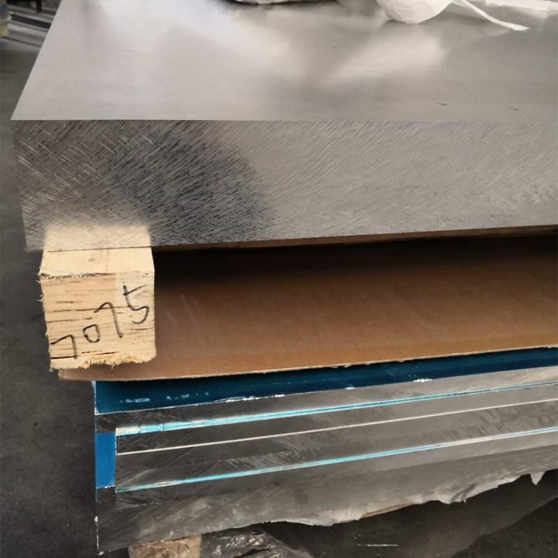 湖北7020铝板可量尺定做 上海韵贤金属制品供应