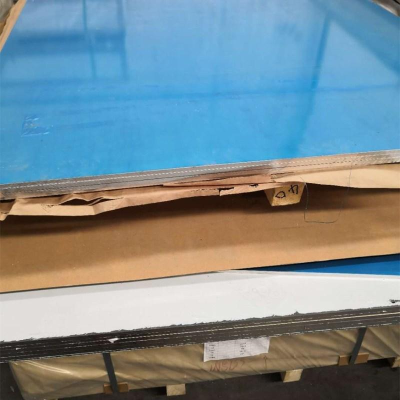 西藏进口5052H34铝板 上海韵贤金属制品供应