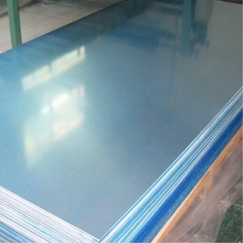 山东优质5052铝板 上海韵贤金属制品供应
