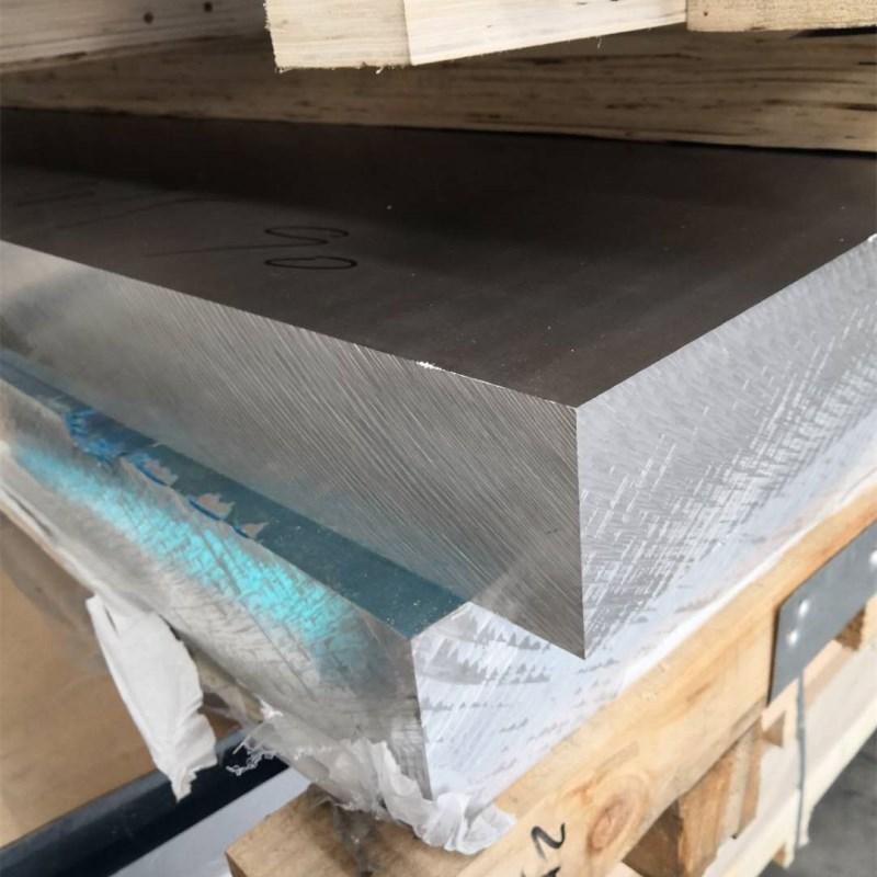 云南库存7050铝板 上海韵贤金属制品供应