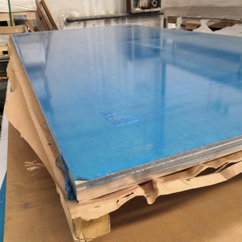 青海3004铝板规格尺寸 上海韵贤金属制品供应