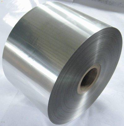 青海鋁箔廠家供應 上海韻賢金屬制品供應