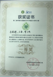 福海正规营养师培训推荐,营养师培训