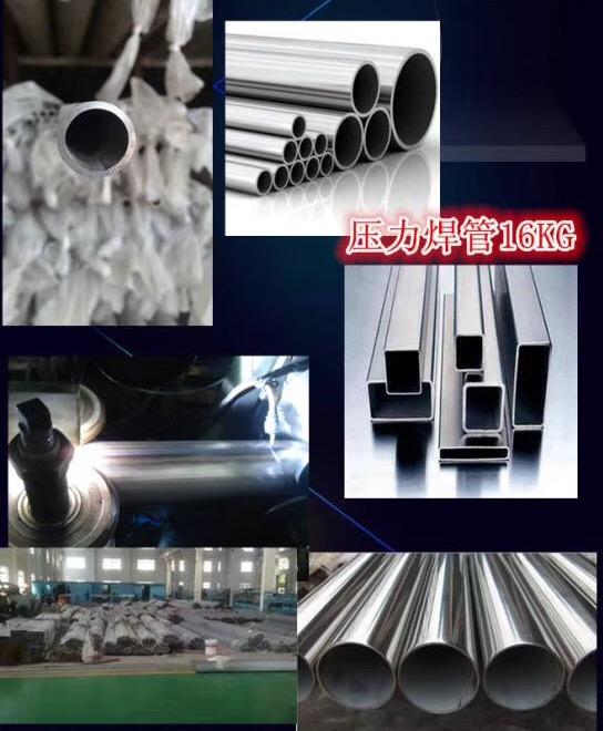 常州304不锈钢管行情 无锡迈瑞克金属材料供应「无锡迈瑞克金属材料供应」
