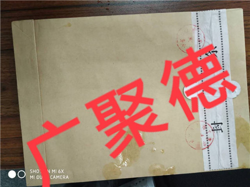 哈尔滨理工大学档案补办哪家好,档案补办
