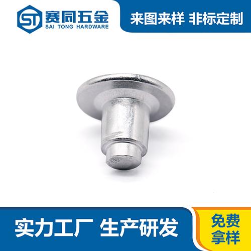 广东专业实心铝铆钉 东莞市赛同五金制品供应