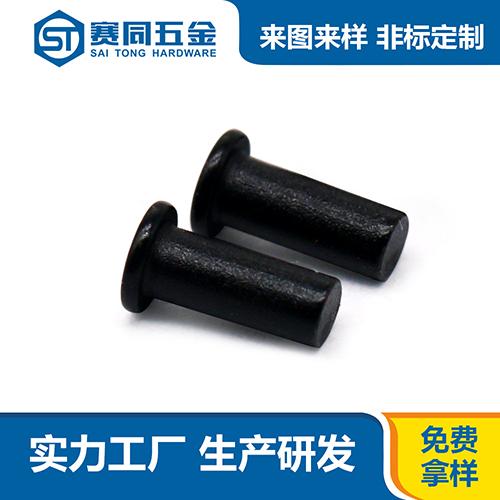 广东正规实心铝铆钉 东莞市赛同五金制品供应