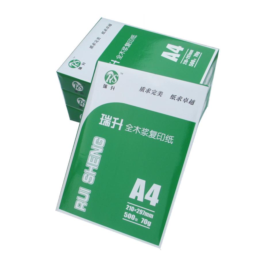 徐州销售大量供应70g复印纸A4多少钱,大量供应70g复印纸A4
