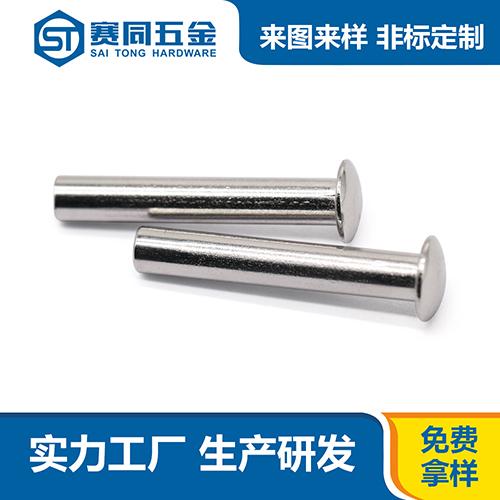 广东大扁头半空心铆钉规格尺寸