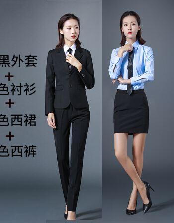 上海西装 苏州衡通定制职业装供应