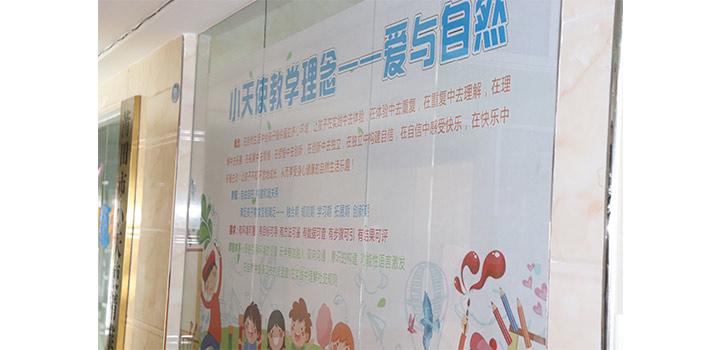 莆田孤獨癥特殊訓練 小天使特訓中心
