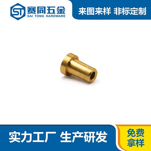 广东黄铜半空心铆钉子供应商 东莞市赛同五金制品供应