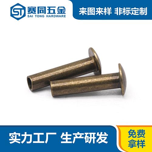 广州半空心铆钉铁生产厂家「东莞市赛同五金制品供应」
