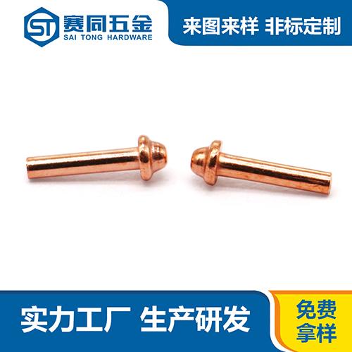 广东直销平头红铜铆钉实心 东莞市赛同五金制品供应