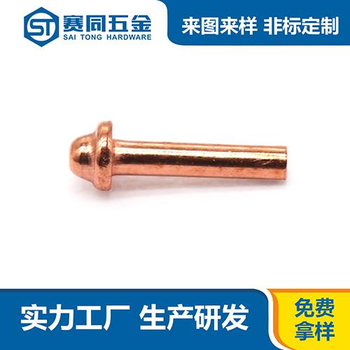 广东平头红铜铆钉实心型号 东莞市赛同五金制品供应