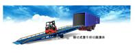 杭州移动登车桥多少钱 苏州拓达鸿物流设备供应