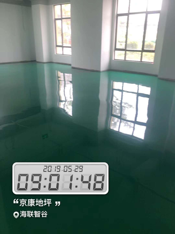 销售环氧地坪施工工艺 真诚推荐「上海京康建筑装饰工程供应」