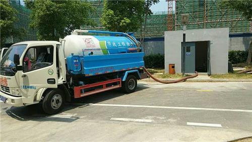 昆山化粪池清理施工公司 苏州万家乐环保工程供应