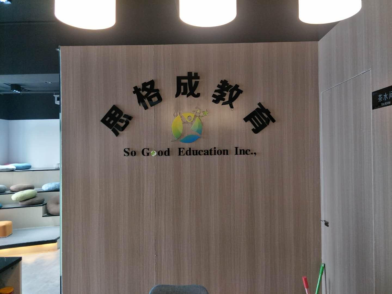 江苏雕刻字咨询客服 服务至上「苏州明仰文化传媒供应」