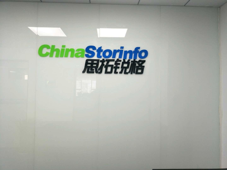 苏州雕刻字优选企业 真诚推荐「苏州明仰文化传媒供应」