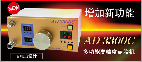 巖下AD3300C 蘇州聯巨精密機電供應
