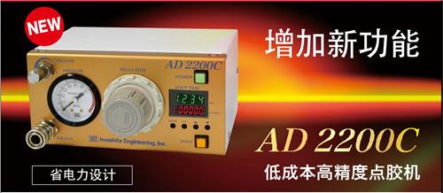 AD2200C,AD2200C