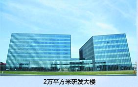 北京中药发酵代加工报价,代加工