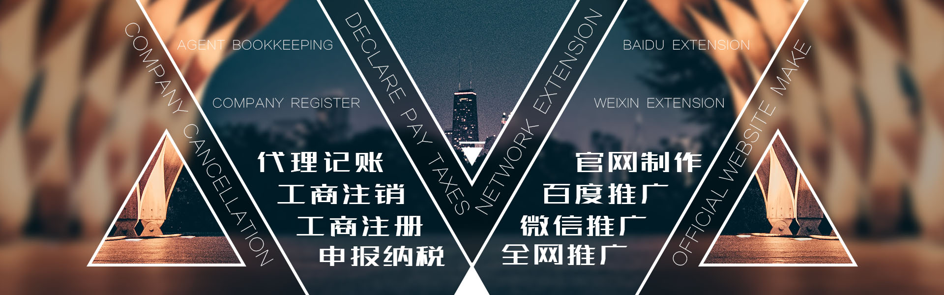 河北网擎网络科技有限公司