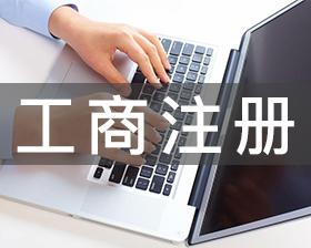 龙游智能兼职会计咨询客服,兼职会计
