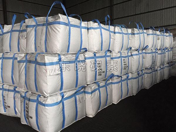直销增碳剂报价 欢迎来电 成安县东晓碳素供应