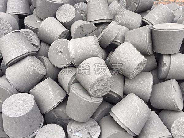 专业生产石墨块多少钱 诚信为本 成安县东晓碳素供应