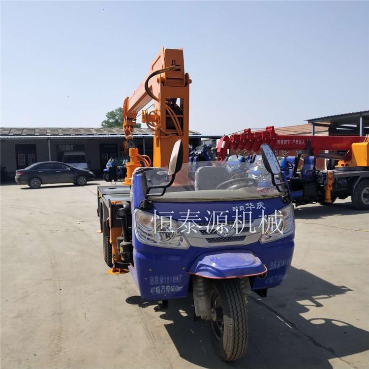 江西园林吊拉树木用三轮随车吊厂家 创新服务 济宁市恒泰源工程机械供应