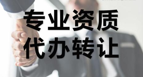 宁晋知名资质代办咨询客服 邢台慧鼎会计服务供应