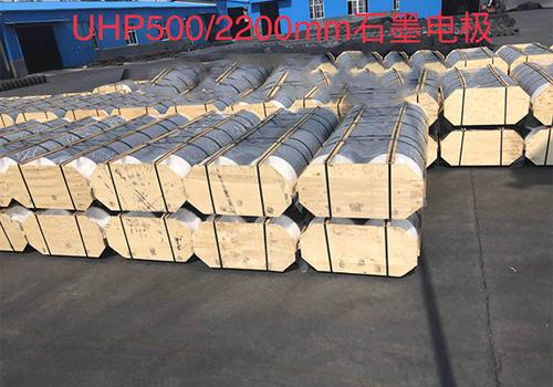 全国销售石墨电极报价 铸造辉煌 成安县东晓碳素供应