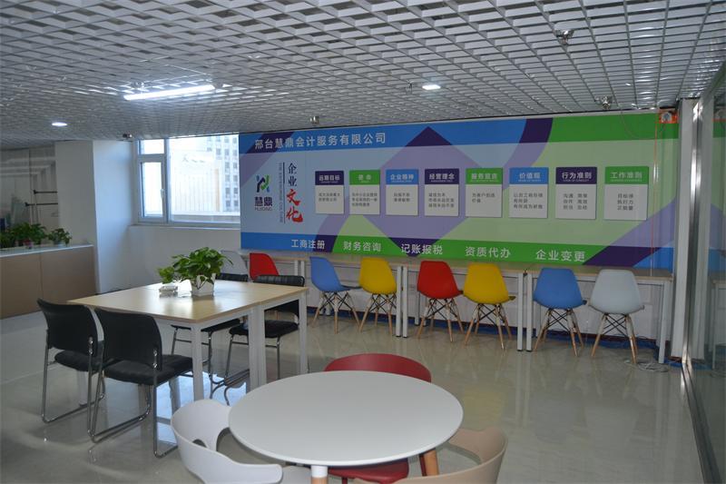 邢台桥东区记账报税哪家好 邢台慧鼎会计服务yabo402.com