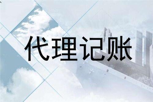 邢台高开区正规企业变更哪家好 邢台慧鼎会计服务yabo402.com